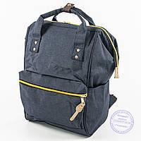 Сумка-рюкзак для школы или для прогулок - синяя - 118