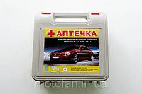 Аптечка первой медицинской помощи автомобильная тип АМА-1