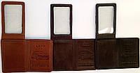 Обложка для автомобильного удостоверения мини тройные из натуральной кожи