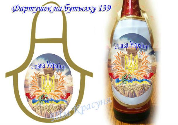 Фартук на бутылку для вышивания бисером или нитками Ф-139, фото 2
