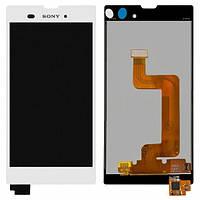 Дисплей (экран) для Sony D5102 Xperia T3/D5103/D5106 + с сенсором (тачскрином) белый Оригинал