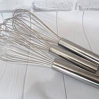 Венчик профессиональный металлический 30 см