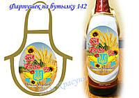 Фартук на бутылку для вышивания бисером или нитками Ф-142