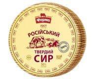 Сыр Ферма Российский 50% 1кг