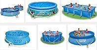 Новое поступление каркасных и надувных бассейнов Intex,bestway от 90грн