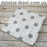 Лоскут фланели Ф-003 с серыми большими звёздами, фото 2