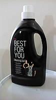 Best for you black - пральний гель для чорних речей 1,5л