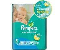 Подгузники Pampers Active Baby-Dry Junior 11-18кг 42шт/уп