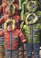 Детские зимние цветные комбинезоны-тройка для мальчиков 1-4 года,S476