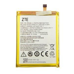 Аккумулятор для ZTE Blade A510 оригинал