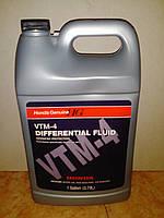 Трансмиссионное масло Honda VTM-4 (1gal.)