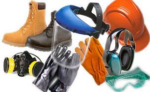 Средства защиты: перчатки, рукавицы рабочие, маски, дождевики