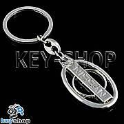 Брелок для авто ключей Nissan (Ниссан)