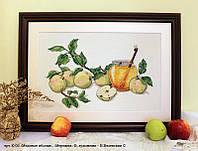 Набор для вышивки крестиком К-02 Медовые яблоки