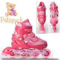 Ролики детские с раздвижным ботинком A 7084-S (31-34)