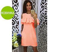 Легкое летнее свободное платье с воланом и карманами в расцветках, р-ры 42, 44, 46, 48