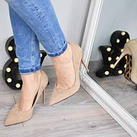 Туфли женские Asia бежевые 3467, женская обувь