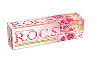 Зубна паста  Kids для дітей 3-7 років Sweet Princess з ароматом троянди