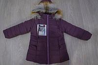 Зимняя куртка-пальто на девочек Joki (2-8 лет)