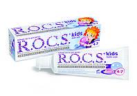 Зубна паста  для дітей Бабл Гам