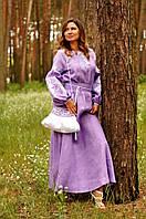 Женское вышитое платье в пол сиреневое