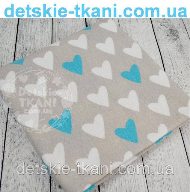 Лоскут фланели Ф- 006 серого цвета с бело-голубыми сердцами