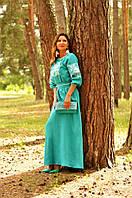 Женское вышитое платье в пол бирюзовое