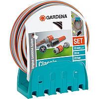 "Шланг Classic 13мм(1/2"")20м + Set + кронштейн Gardena"