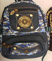 Рюкзак школьный стильный для подростка Baby Fish