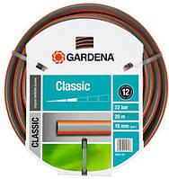 """Шланг Gardena Classic 3/4"""" х 20 м"""