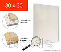 Холст на подрамнике, для живописи и рисования, 30х30см