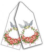 Заготовка свадебного рушника 02