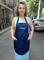 Фартук с нагрудником Шабо, ткань саржа, 35% хб
