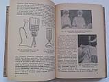 """М.Красносельский, Д.Лемберг """"Учебник хирургии для школ медицинских сестер"""". 1940 год, фото 9"""