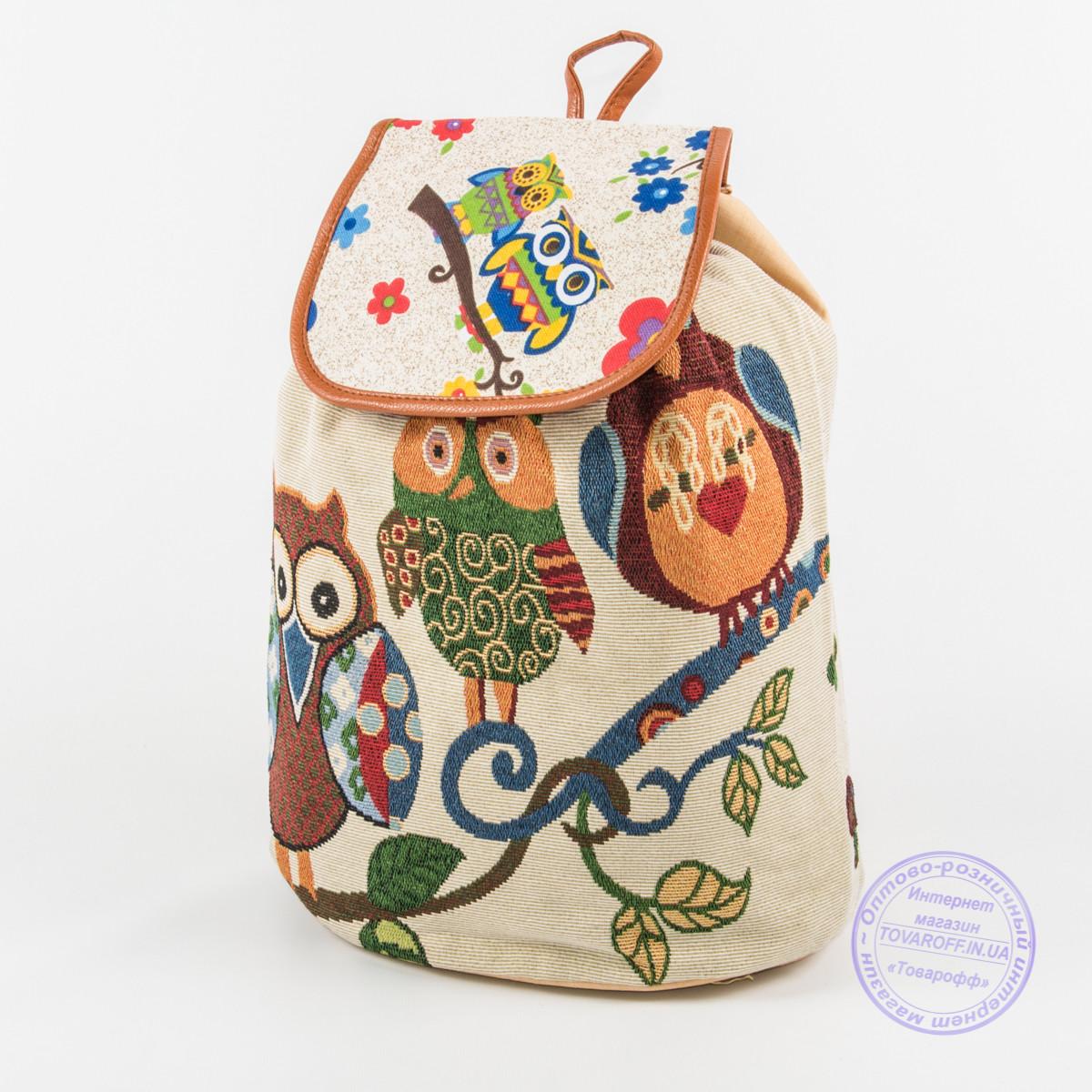 Рюкзак для девочки с совами - owl1