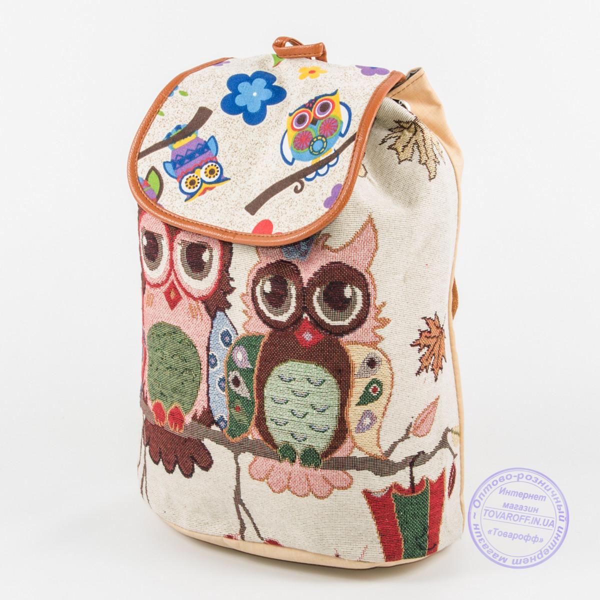 Женский рюкзак с совами - owl1