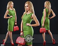 Платье футляр 4 цвета с 42 по 48 размер