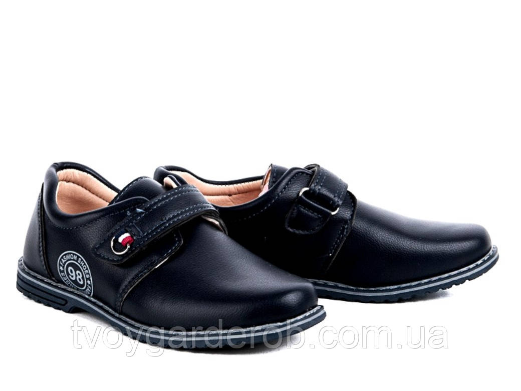 Туфлі-мокасини для хлопчика р 32-37
