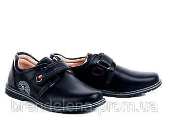 Туфли детские для мальчика  р(35-37)маломерят.