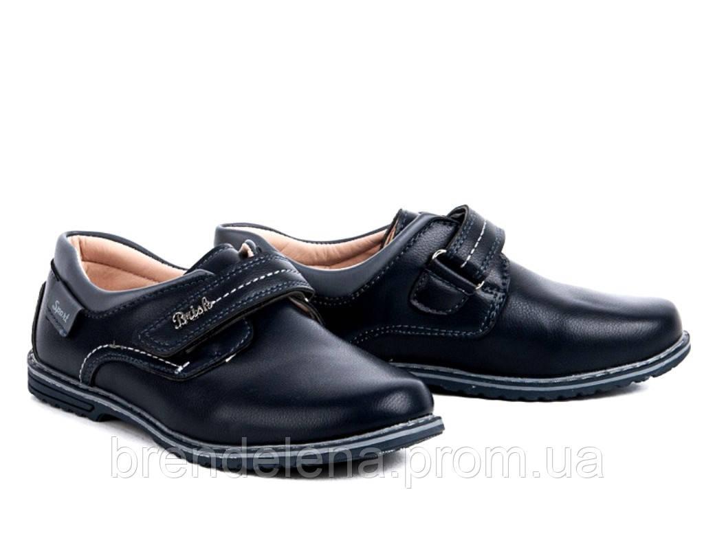 Туфлі-мокасини для хлопчика р (33-37)