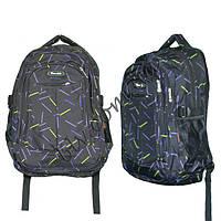Магазин рюкзаков для студентов самый дешевый рюкзак для фотоапарат