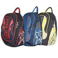 Школьные рюкзаки недорого для подростков и студентов интернет магазин LC96