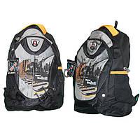 Модные школьные рюкзаки для мальчиков новые модели  W300F