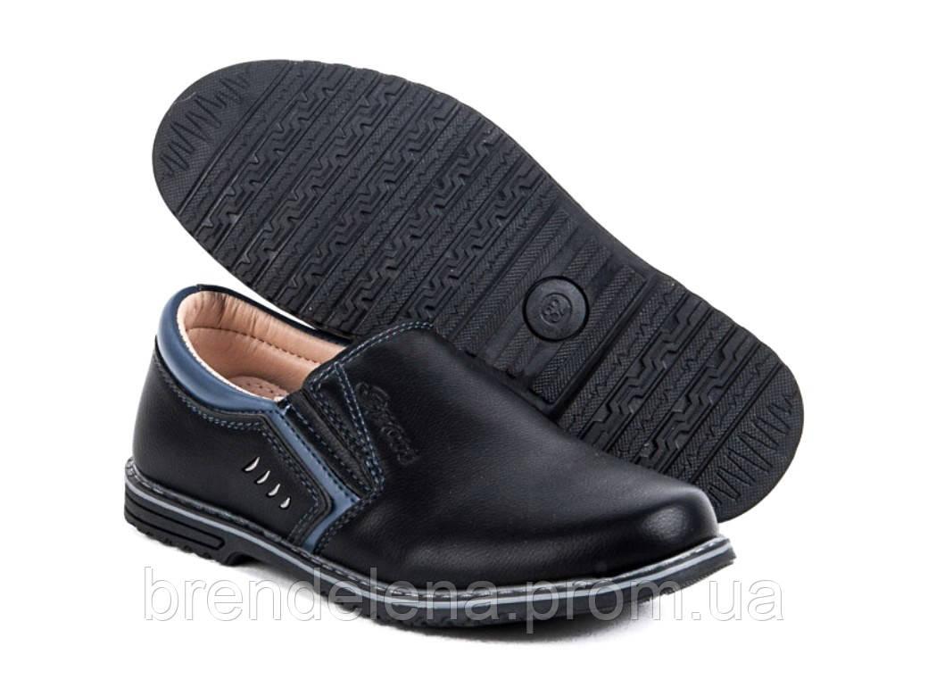 Туфли-мокасины для мальчика  (р36)