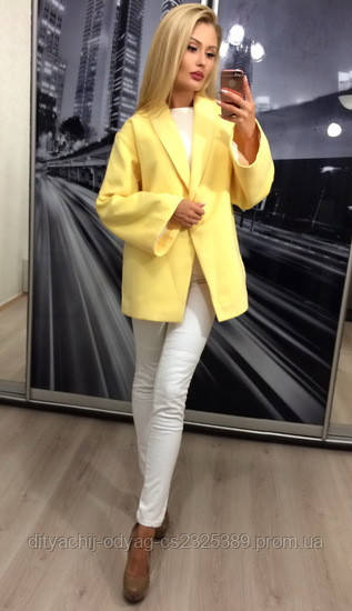 "Пальто смокинг желтый - Интернет-магазин ""Valery"" в Одессе"
