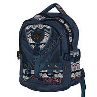 Рюкзаки из брезента для школьников и студентов фабричный пошив  4007-1