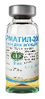 Фарматил-200 10 мл инъекционный (тилозил)