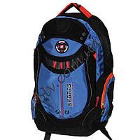 Рюкзак школьный для подростков на 7 км W33F