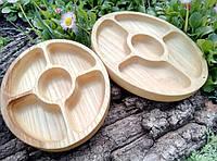 Посуда  из дерева.Менажница