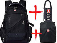 Брендовый универсальный Рюкзак SwissGear (Швейцария) + чехол в ПОДАРОК !